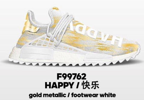 Adidas PW NMD Trail HU China Exclusive Happy Gold Metallic White F99762 PRE ORDER