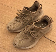 Adidas Yeezy By Kanye West 350 V2 EARTH Tan 2017 PRE ORDER