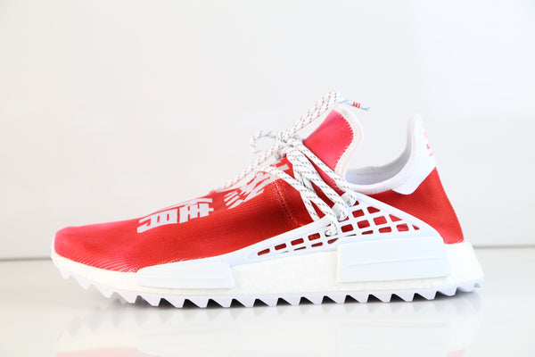 Adidas PW NMD Trail HU China Exclusive Passion Red White F99761