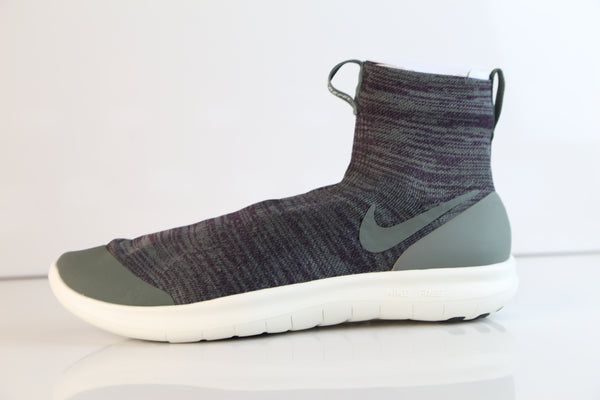 Nike Lab Gyakusou Running Veil Flyknit Port Wine River Rock Sail AH2181-600