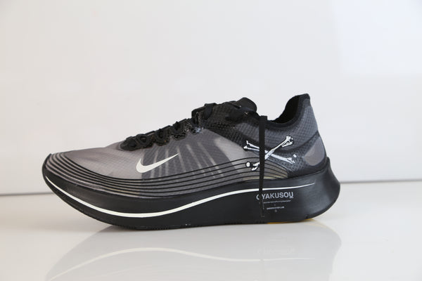 Nike Zoom Fly Gyakusou Black Mineral Yellow AR4349-001