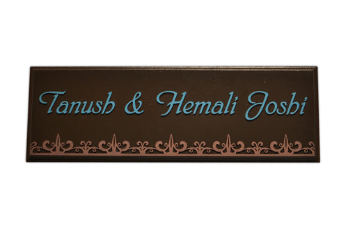 Border Cherish Name Plate