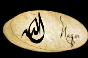 Allah Ellipse LED Name Plate