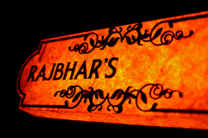 Ornamental Parisian LED Name Plate