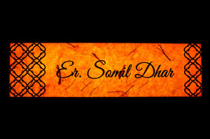 Badshah Rectangle LED Name Plate