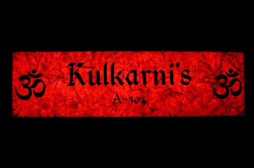 Namah Rectangle LED Name Plate