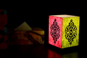 Love My Space Collection - Mumtaz LED Table Lamp