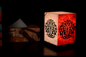 Love My Space Collection - Ghazal LED Table Lamp