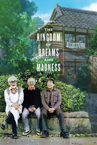 The Kingdom of Dreams and Madness poster art