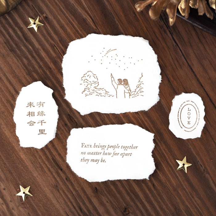 Blinks of Life - Stamp Set - Fate 缘份
