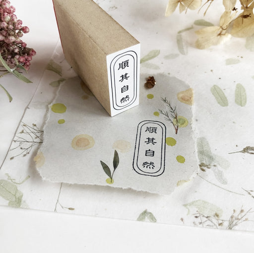 Niconeco Original rubber stamp Let it Be - 順其自然