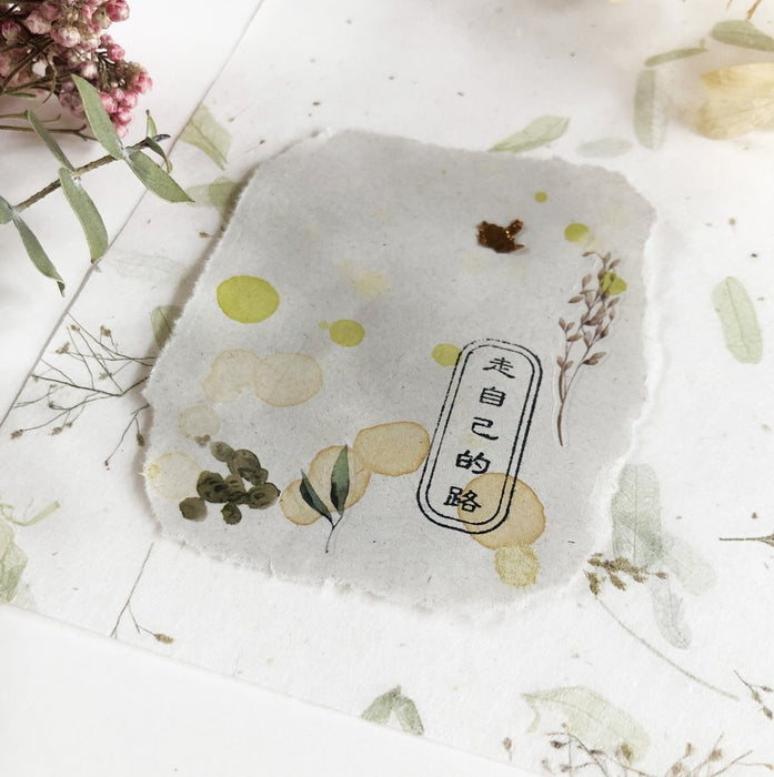 Niconeco Original rubber stamp - walk your own path - 走自己的路