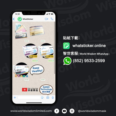 【LAUNCH | WhatsApp is in service! 智世WhatsApp投入服務!】