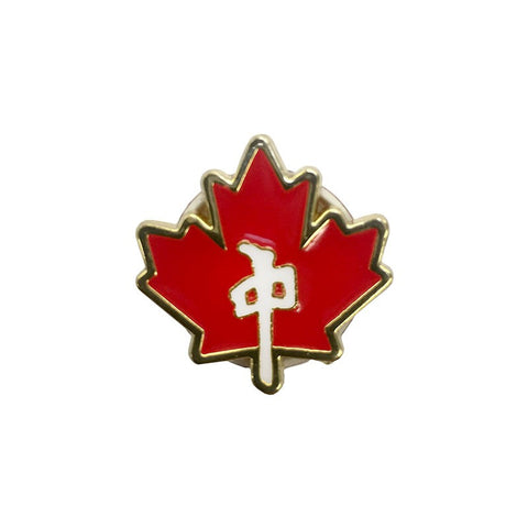 RDS MAPLE LEAF PIN