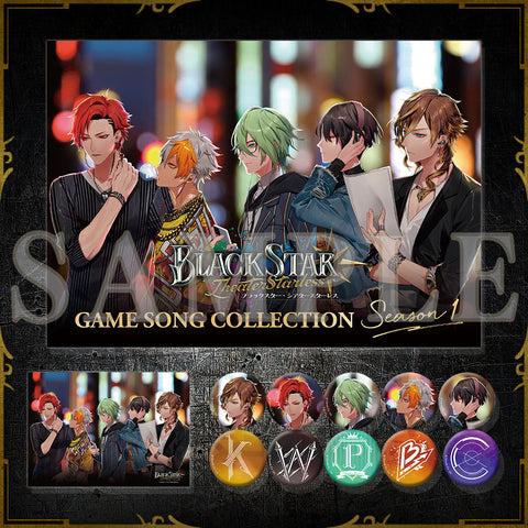 BLACKSTAR GAME SONG COLLECTION 豪華版