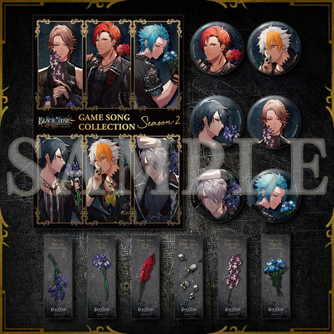 BLACKSTAR GAME SONG COLLECTION Season2 豪華版