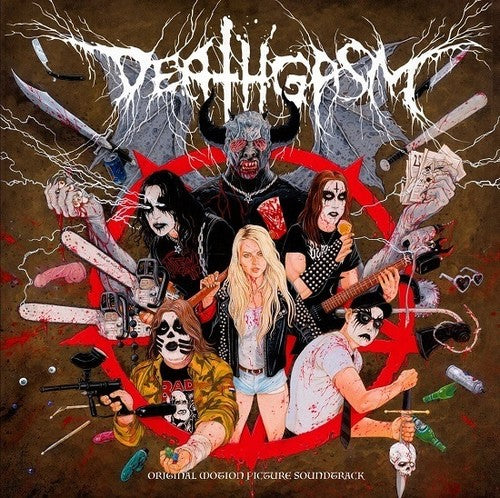 Deathgasm - Original Motion Picture Soundtrack (New Vinyl LP)