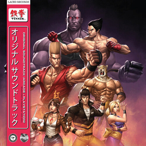 Tekken - Original Video Game Soundtrack  (New Vinyl LP)