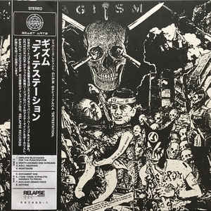 GISM ‎– Detestation  (New Vinyl LP)