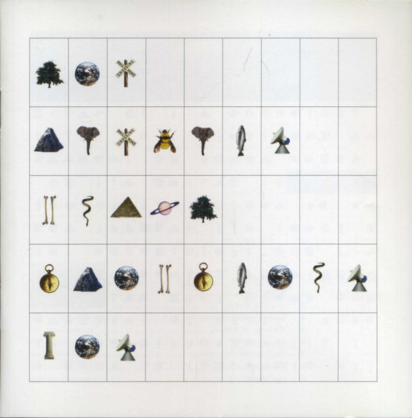 Pat Metheny Group ‎- Imaginary Day  (Used CD)