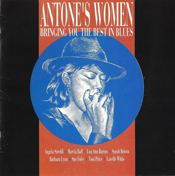Various Artists - Antone's Women: Bringing You the Best on Blues  (Used CD)