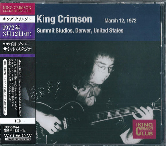 King Crimson ‎- Summit Studios, Denver, United States (March 12, 1972)  (New CD)