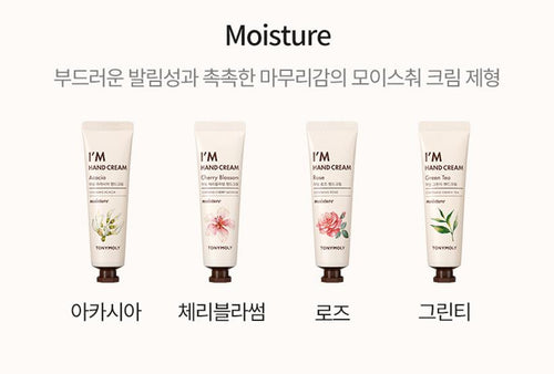 Tonymoly Anti Aging Hand and Foot Cream