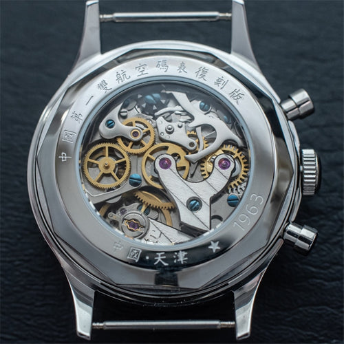 Men's 5 ATM Waterproof Chronograph Mechanical Watch