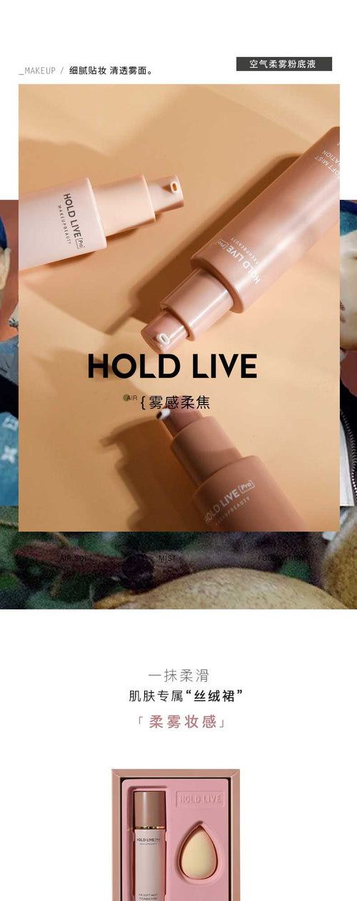 Oil Control Full Coverage Waterproof Liquid Foundation Face Base and Sponge Set