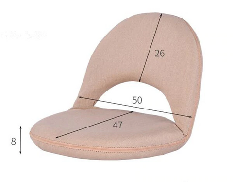 Foldable Fabric Padded Meditation Chair with Adjustable Backrest