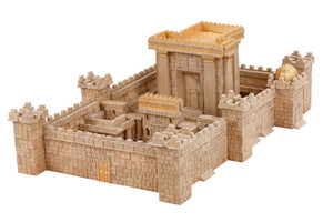 Wise Elk™ Temple in Jerusalem | 1350 pcs.