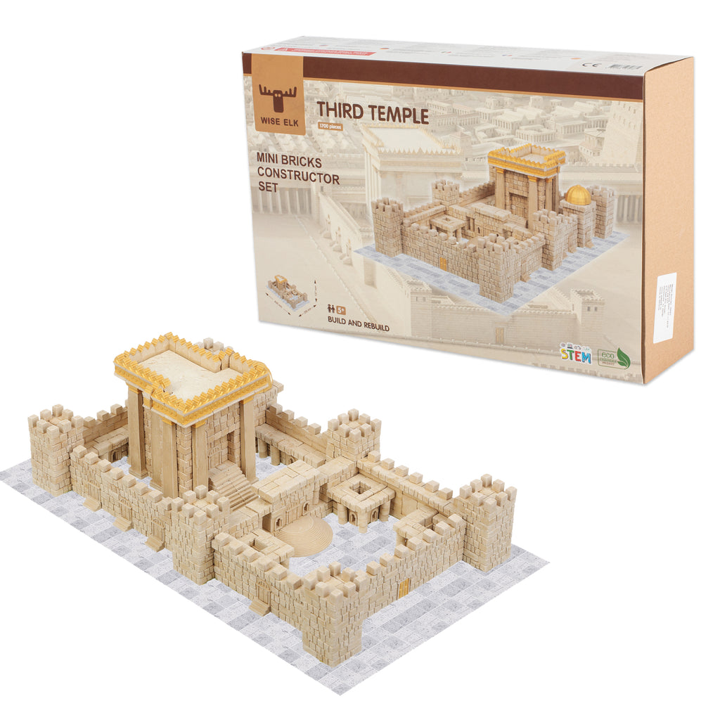 Wise Elk™ Third Temple | 1700 pcs.