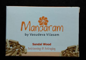 Mandaram Bathing Bar 75g Sandal Wood