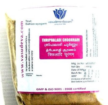 Thriphaladi Choornam - 100 gms [spl.]