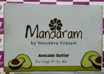 Mandaram Bathing Bar 75g Avocado
