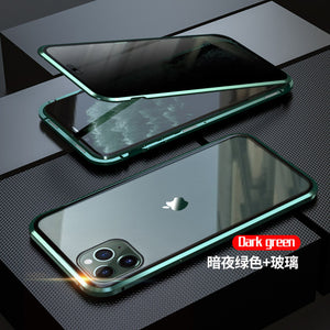 Privacy Magnetic Iphone Case