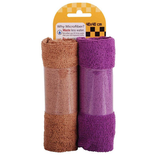2 Pack Multipurpose Towel (Car Cleaning) mintra-shop.myshopify.com [variant_title]