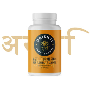 अस्थि Asthi Turmeric for Flexibility and Joints - 30 Day Supply