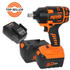 "18V 1/2""DR BRUSHLESS IMPACT WRENCH KIT - 5.0AH BATTERIES"