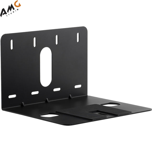 Lumens Mounting Bracket for PTZ Video Cameras (Black or White) - Studio AMG