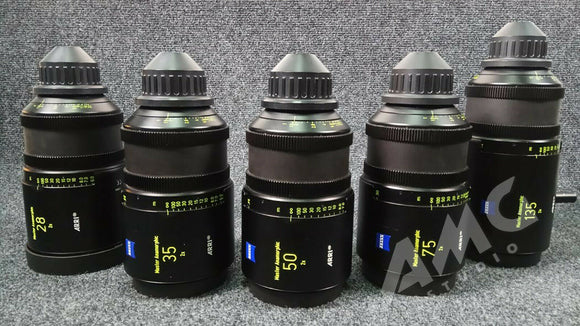 ARRI MASTER PRIME ANAMORPHIC T1.9 28mm, 35mm, 50mm, 75mm, 135mm. Flare sets - Studio AMG