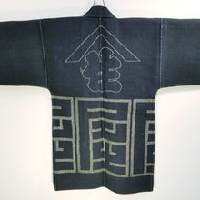 Load image into Gallery viewer, Edo Meiji 1900s Japanese Sashiko Fireman Worker Indigo Hanten Jacket