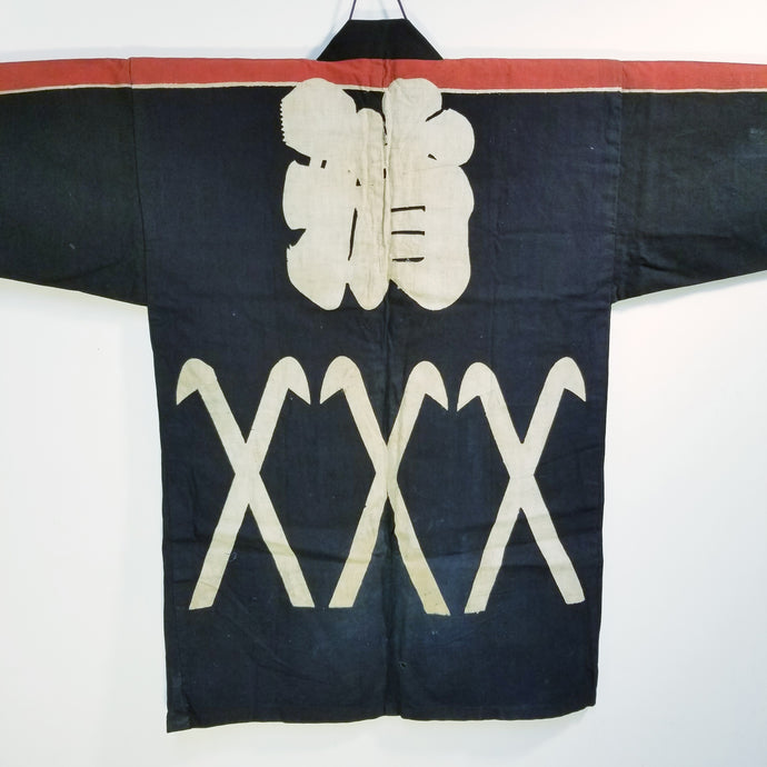 Showa Axe Design Japanese FIrefighter's Jacket from Obu