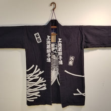 Load image into Gallery viewer, Hanten Vintage Japanese Bon Dance Festival Jacket