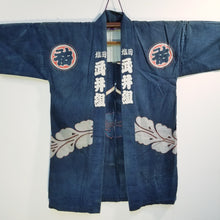 Load image into Gallery viewer, Hanten Sashiko Stitched Indigo Jacket