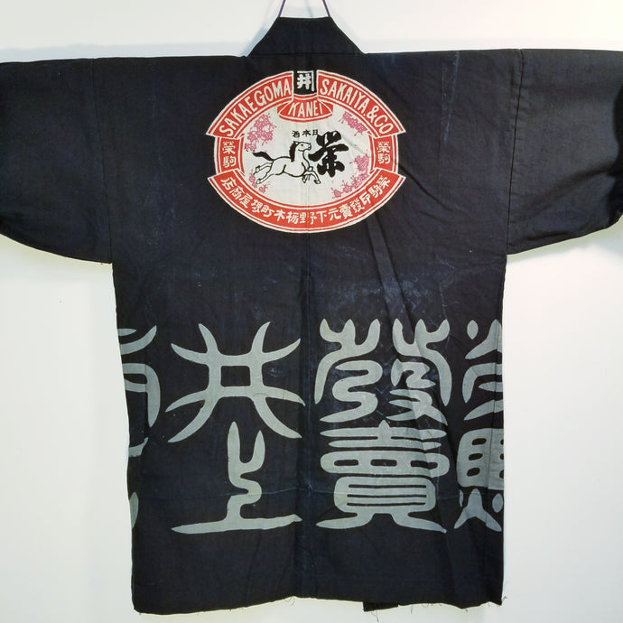 Hanten Worker's Jacket