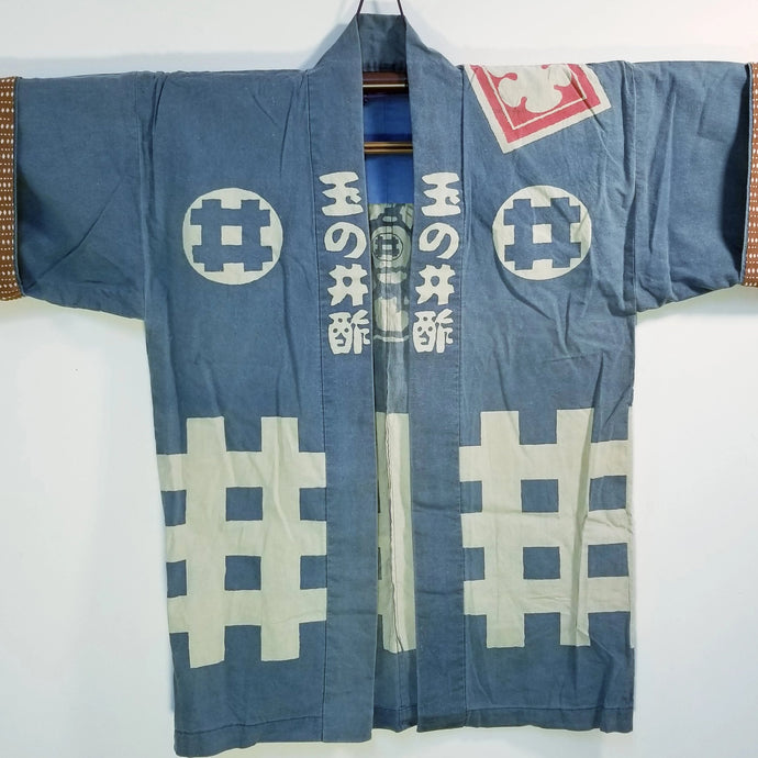 Hanten Japanese Worker's Coat Jacket
