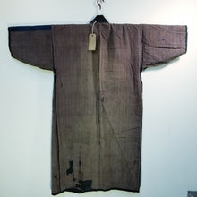 Load image into Gallery viewer, Folk Style Reversible Vintage Sashiko Jacket