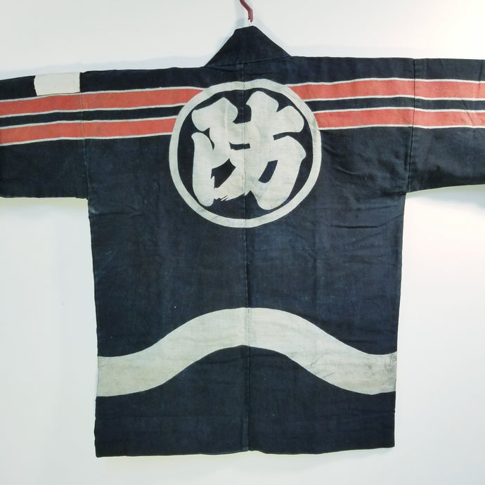 Showa Japanese Fireman's Jacket from ハ尋村 (size measurement / tags)