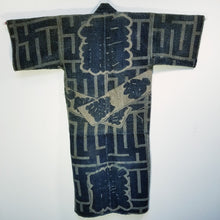 Load image into Gallery viewer, Edo Meiji Indigo Aizome Japanese Fireman's Reversible Hanten Jacket